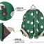 กระเป๋าเป้ยี่ห้อ Super Lover มินิ Retro Polka Dot สไตล์ญี่ปุ่นป่า (Preorder) thumbnail 13