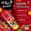 Strawberry Vitamin วิตามินสตรอเบอร์รี่หน้าใส thumbnail 10