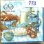 napkin ลายขนมปังและเครื่องดืม (รหัสสินค้า NA-773) thumbnail 1