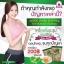 Moringa Tea ชามะรุม เจนเฮิร์บ ซองน้ำตาล แพคเกจใหม่ thumbnail 7