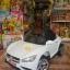 รถแบตเตอรี่เด็ก รุ่น LN7333 พร้อมรีโมทบังคับและระบบโยกเยก thumbnail 3