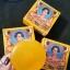 Oab's Soap Facial Soap Moonlight Honey Drop 80 g. โอปโซพ มูนไลท์ ฮันนี่ดรอป สำหรับผิวหน้า thumbnail 3
