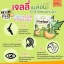 Melon Jelly Klear by Ami Skincare เจลลี่เมล่อน ฉีกกฎความขาว thumbnail 10