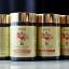 Recell Horse Placenta Pro 44,000 mg. รกม้าสกัดเข้มข้นจากญี่ปุ่น thumbnail 5