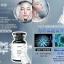 CASSIEY Stem cells Mask,โบท็อกหน้าเด้งใสในข้ามคืน ไม่ต้องฉีด แค่มาร์สหน้า thumbnail 4