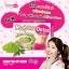 Matcha Detox Green Tea ดีท็อกซ์ ชาเขียว thumbnail 4
