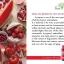 Pure Vita Lycopene 40 mg. ไลโคปีน สารสกัดจากมะเขือเทศ ผิวขาวนุ่ม อมชมพู thumbnail 12