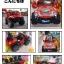 รถแบตเตอรี่เด็กรุ่น LN1315 แรงดี พร้อมระบบโยกเยก และรีโมทบังคับ thumbnail 1