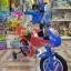 จักรยานปั่น รุ่นเสียงบิดโฉมใหม่ thumbnail 4