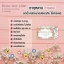 Rose Tea Slim ชากุหลาบสลิม by เจ้านางเหนือ สมุนไพรทลายพุง thumbnail 7