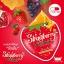 Strawberry Vitamin วิตามินสตรอเบอร์รี่หน้าใส thumbnail 1