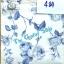 napkin ลายดอกไม้ (รหัสสินค้า NA-484) thumbnail 1