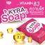 Kyra Soap 60 g. สบู่ไคร่า ผิวขาว กระจ่างใส ภายใน 1 ก้อน thumbnail 6