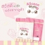 Aliceza Gluta Plus by Nanny เอลิซซ่า กลูต้า พลัส thumbnail 5