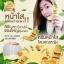 Khun Ying Ginseng Facial Skin 8 g. ครีมคุณหญิงหน้าใส thumbnail 6