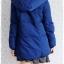 ((ขายแล้วครับ))ca-2897 เสื้อโค้ทขนเป็ดสีน้ำเงิน รอบอก37 thumbnail 2