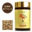 Recell Horse Placenta Pro 44,000 mg. รกม้าสกัดเข้มข้นจากญี่ปุ่น thumbnail 2