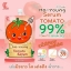Ha-young Tomato Serum 20 ml. ฮายัง เซรั่มมะเขือเทศ thumbnail 6