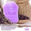 Arab Soap Plus Riceberry by Chomnita 100 g. สบู่อาหรับ พลัส ไรซ์เบอร์รี่ thumbnail 13