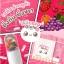 Aliceza Gluta Plus by Nanny เอลิซซ่า กลูต้า พลัส thumbnail 8