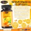 Auswelllife Vitamin C MAX-1200 mg. ออสเวลไลฟ์ วิตามินซี thumbnail 3