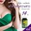 Queen Herb by Herb Inside ควีนเฮิร์บ ยาบำรุงสำหรับผู้หญิง thumbnail 3