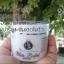 White Perfect Cream 100 g. โสมควีนไวท์ thumbnail 7