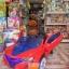 รถแบตเตอรี่เด็กทรงสปอร์ต ประตูปีกนก thumbnail 4