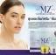 Min Zol Whitening and Repair Night Cream ครีมมินโซว หน้าขาวกระจ่างใส ไร้สิว thumbnail 12