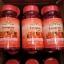 Pure Vita Lycopene 40 mg. ไลโคปีน สารสกัดจากมะเขือเทศ ผิวขาวนุ่ม อมชมพู thumbnail 6