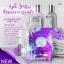 Arab Soap Plus Riceberry by Chomnita 100 g. สบู่อาหรับ พลัส ไรซ์เบอร์รี่ thumbnail 12