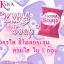 Kyra Soap 60 g. สบู่ไคร่า ผิวขาว กระจ่างใส ภายใน 1 ก้อน thumbnail 3
