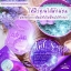 Arab Soap Plus Riceberry by Chomnita 100 g. สบู่อาหรับ พลัส ไรซ์เบอร์รี่ thumbnail 10