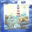 napkin ลายชายหาดทะเล (รหัสสินค้า NA-668) thumbnail 1