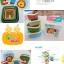 Happy Snack Box set of 4 ชุดกล่องอาหาร 4 ใบ thumbnail 1
