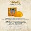 Oab's Soap Facial Soap Moonlight Honey Drop 80 g. โอปโซพ มูนไลท์ ฮันนี่ดรอป สำหรับผิวหน้า thumbnail 9