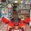 รถแบตเตอรี่เด็กทรงแลมโบ ประตูปีกนก LN4555 สีแดง thumbnail 3