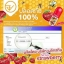 Strawberry Vitamin วิตามินสตรอเบอร์รี่หน้าใส thumbnail 12
