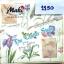 napkin ลายดอกไม้ (รหัสสินค้า NA-1150) thumbnail 1