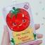 Ha-young Tomato Serum 20 ml. ฮายัง เซรั่มมะเขือเทศ thumbnail 2