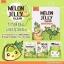 Melon Jelly Klear by Ami Skincare เจลลี่เมล่อน ฉีกกฎความขาว thumbnail 8