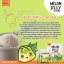 Melon Jelly Klear by Ami Skincare เจลลี่เมล่อน ฉีกกฎความขาว thumbnail 11