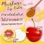 Moisture Lip Balm by แม่นุ่ม 3 g. ลิปแม่นุ่ม ปากแห้ง ปากคล้ำ ปากลอก ให้แม่นุ่มช่วย thumbnail 4