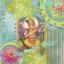 Napkin Sweet Pac (รหัสสินค้า SW-05) thumbnail 1