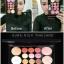 Perfect Face Makeup by Aura Rich พาเลทแต่งหน้า thumbnail 13