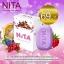 Nita Soap 70 g. สบู่นิตา ผิวขาวเนียน กระจ่างใส thumbnail 6