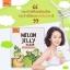 Melon Jelly Klear by Ami Skincare เจลลี่เมล่อน ฉีกกฎความขาว thumbnail 6