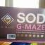 SOD G-maze อาหารเสริมบำรุงผิว คืนความอ่อนเยาว์ thumbnail 3
