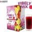 Donutt Fibely Mix โดนัท ไฟบิลี่ มิกซ์ ดีท็อกซ์ รสมิกซ์เบอร์รี่ thumbnail 4