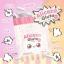 Aliceza Gluta Plus by Nanny เอลิซซ่า กลูต้า พลัส thumbnail 10